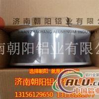 陕西朝阳厂家供应2.4mm纯铝焊丝