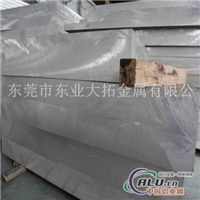 ALMG3铝合金 防锈铝合金