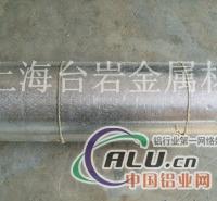5150铝板厂5150铝管现货