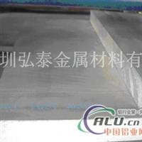 耐腐蚀5052合金铝板