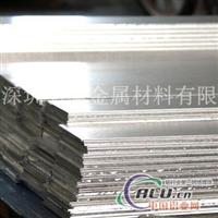 大量供应6063拉伸铝板