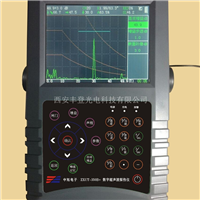 超聲波探傷儀ZXUT350