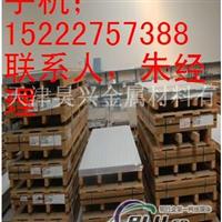 6262铝板,工业铝板,铝排