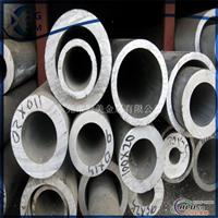 5A05铝管 现货供应5A05铝管