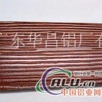 細料系列鋁材