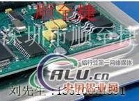 贝格斯导热绝缘片SilPad 900S