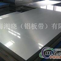 10mm铝板almg3铝板