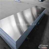 供应西南铝铝板6063铝合金板