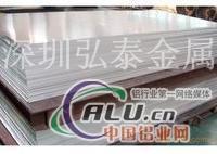 供应国标5083防锈铝板