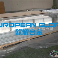 6061t6铝合金薄板