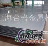 5017铝型材厂家5017系列铝材