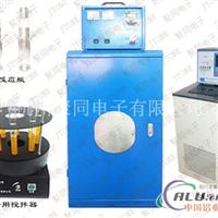 控温光化学反应仪器光催化反应釜