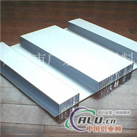 济南铝蜂窝板 济南铝蜂窝板多少钱一平方米?