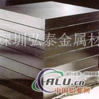 国标7075超厚铝板