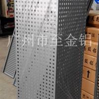 传祺4S店外墙冲孔镀锌钢板