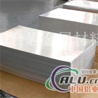 5040铝型材厂家5040系列铝材
