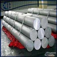 铝合金 6082铝棒批发价格