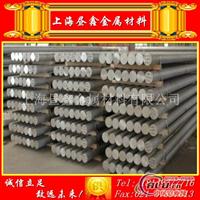 进口7075T6超厚铝板 7075铝棒