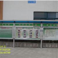 学校阅报栏铝型材带顶的宣传栏