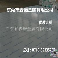 5A05国产铝合金板