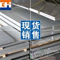 7075超厚铝板 7075进口铝板
