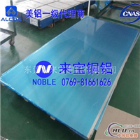 6061T6光亮铝板 进口铝板