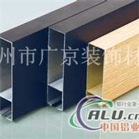 供应木纹铝方通 厂家直销木纹铝方通