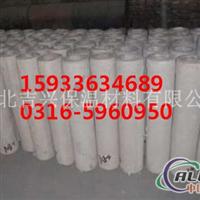 较优惠的复合硅酸盐管价格