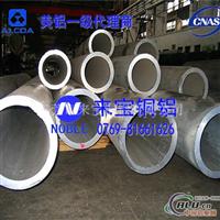 6063T651抗蚀性抛光铝板
