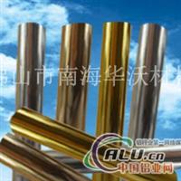 優質塑料軟管燙金紙、電化鋁