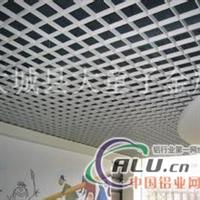 各种规格铝格栅天花 铝格栅吊顶