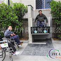 残疾人升降平台升降机价格