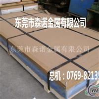 7075T6铝板规格