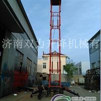 10米升降平台+升降安全稳定