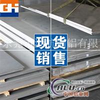 7075t6铝板 7075铝薄板