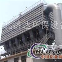 DF大型袋式反吹除尘器厂家