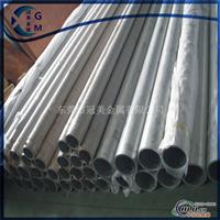 供应6101铝管 变形铝合金