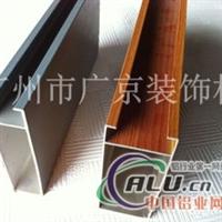供应木纹U型铝方通 铝方通厂家直销