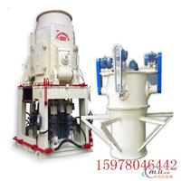桂礦牌GYM9720高壓超細磨粉機