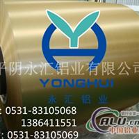 3004 铝镁锰合金PVDF涂层铝卷