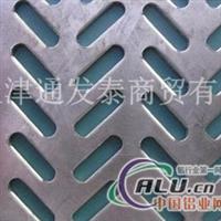 3003防锈铝卷板 3003压型铝板