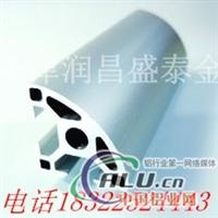 6063国标铝型材 普通氧化铝型材
