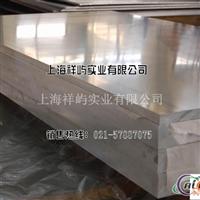 6061铝板 材质保证