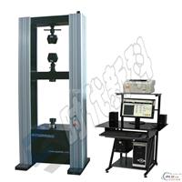 铝合金型材拉力试验机,型材剪切强度试验机