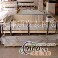 6061铝板材质 6061铝板性能