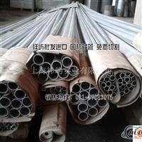 6061高精密铝管