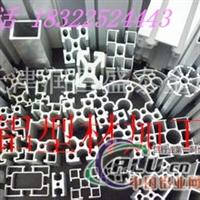 6061铝方管 工业铝型材 铝方矩管