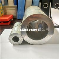铝合金铝管