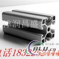 工业铝型材4040电泳处理