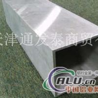 6063铝方管现货 6063T5铝方管